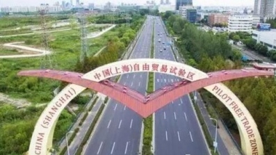 3. Jinqiao Export Processing Zone (20.48 sq.km.)